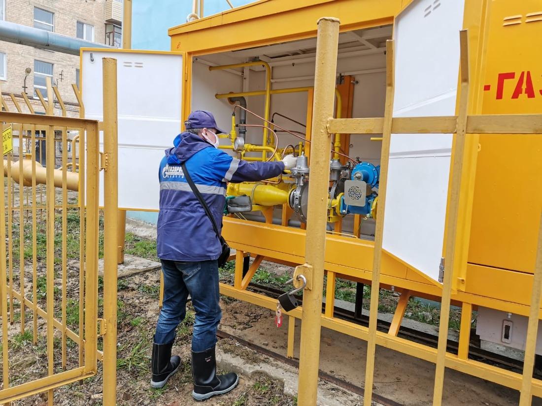 Компании Группы «Газпром межрегионгаз» начали подготовку кпрохождению осенне-зимнего периода
