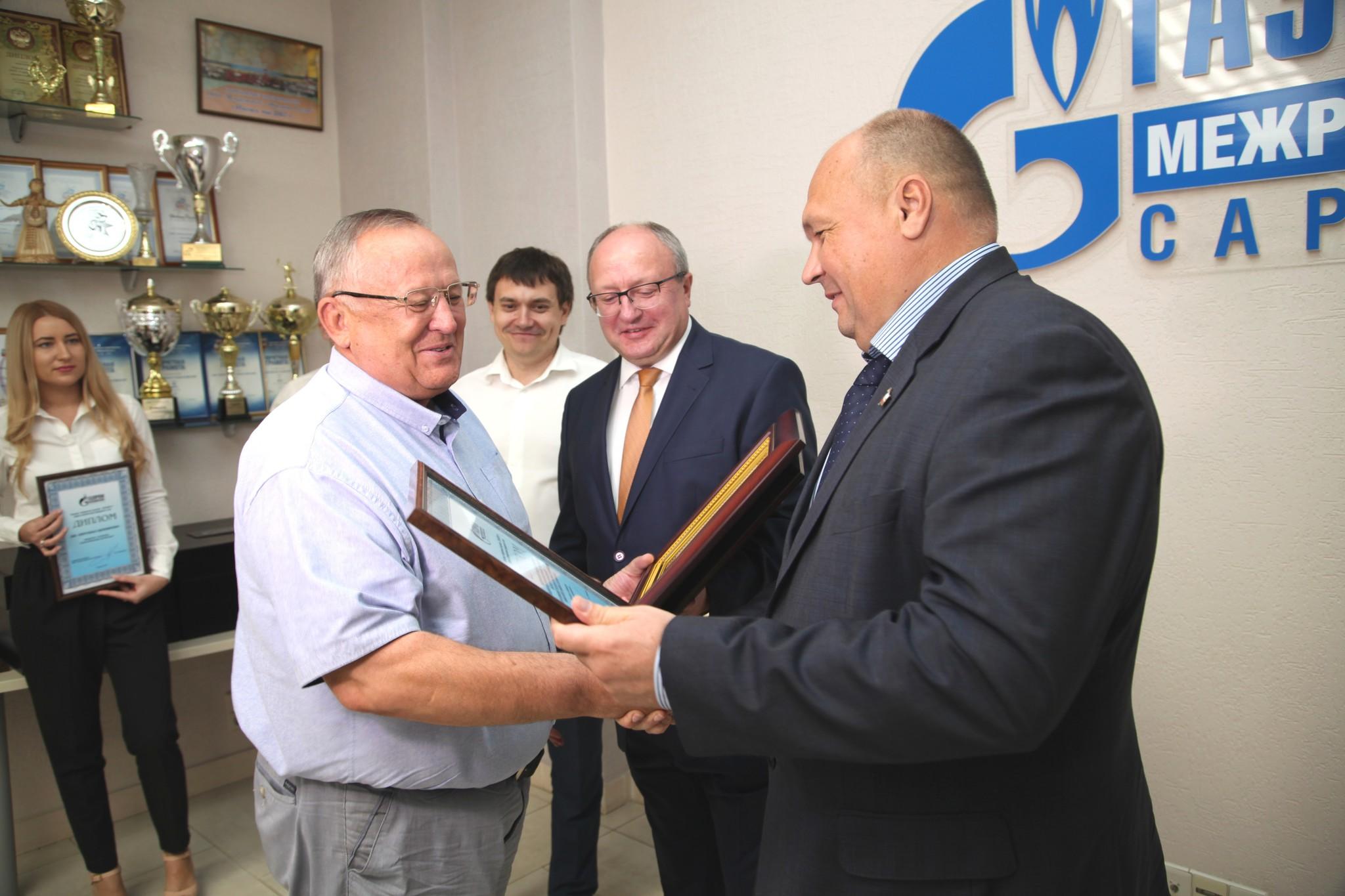 ОАО Газпром трансгаз Беларусь