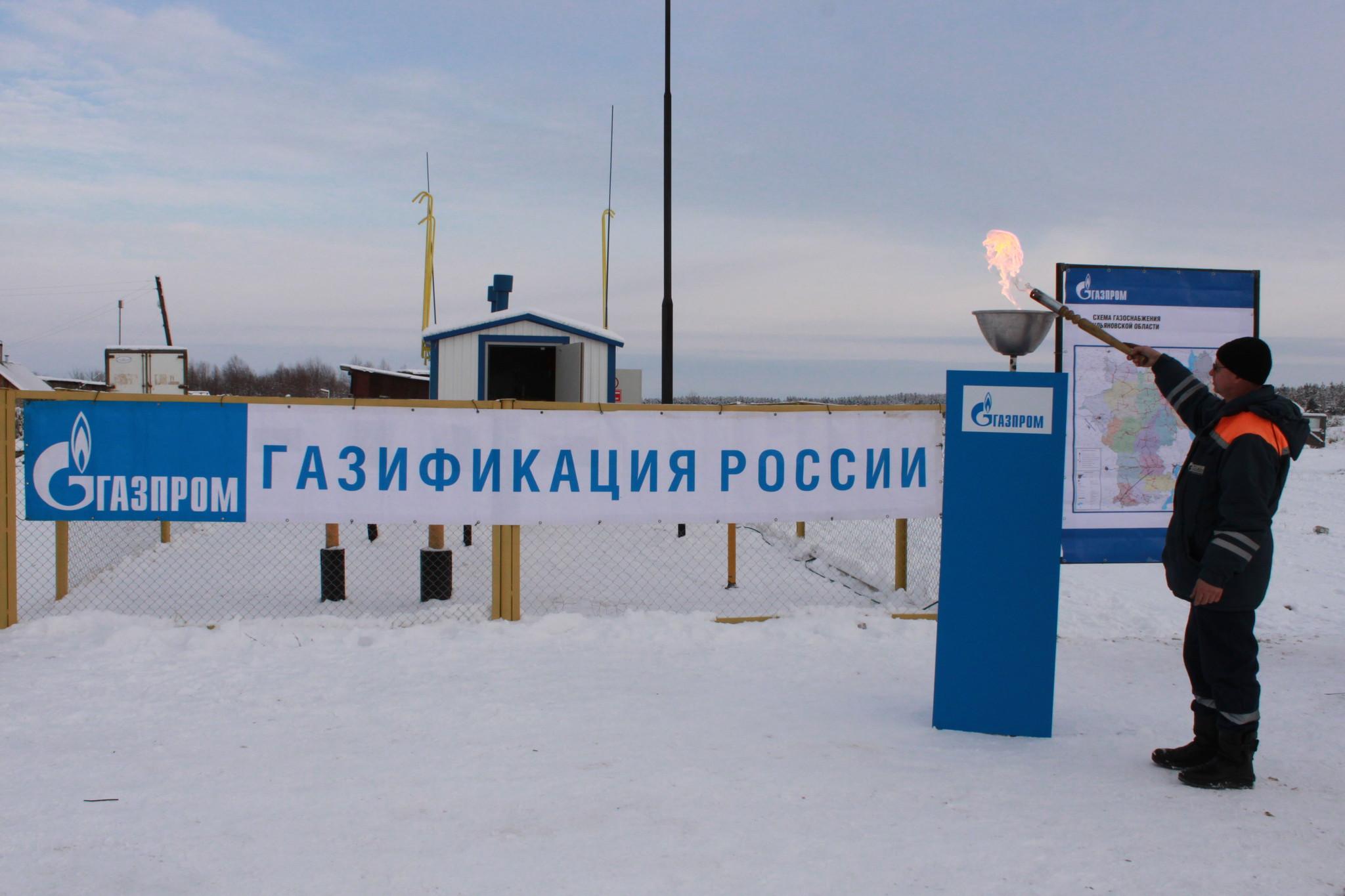 Ульяновская облость николаевский район село топорнино